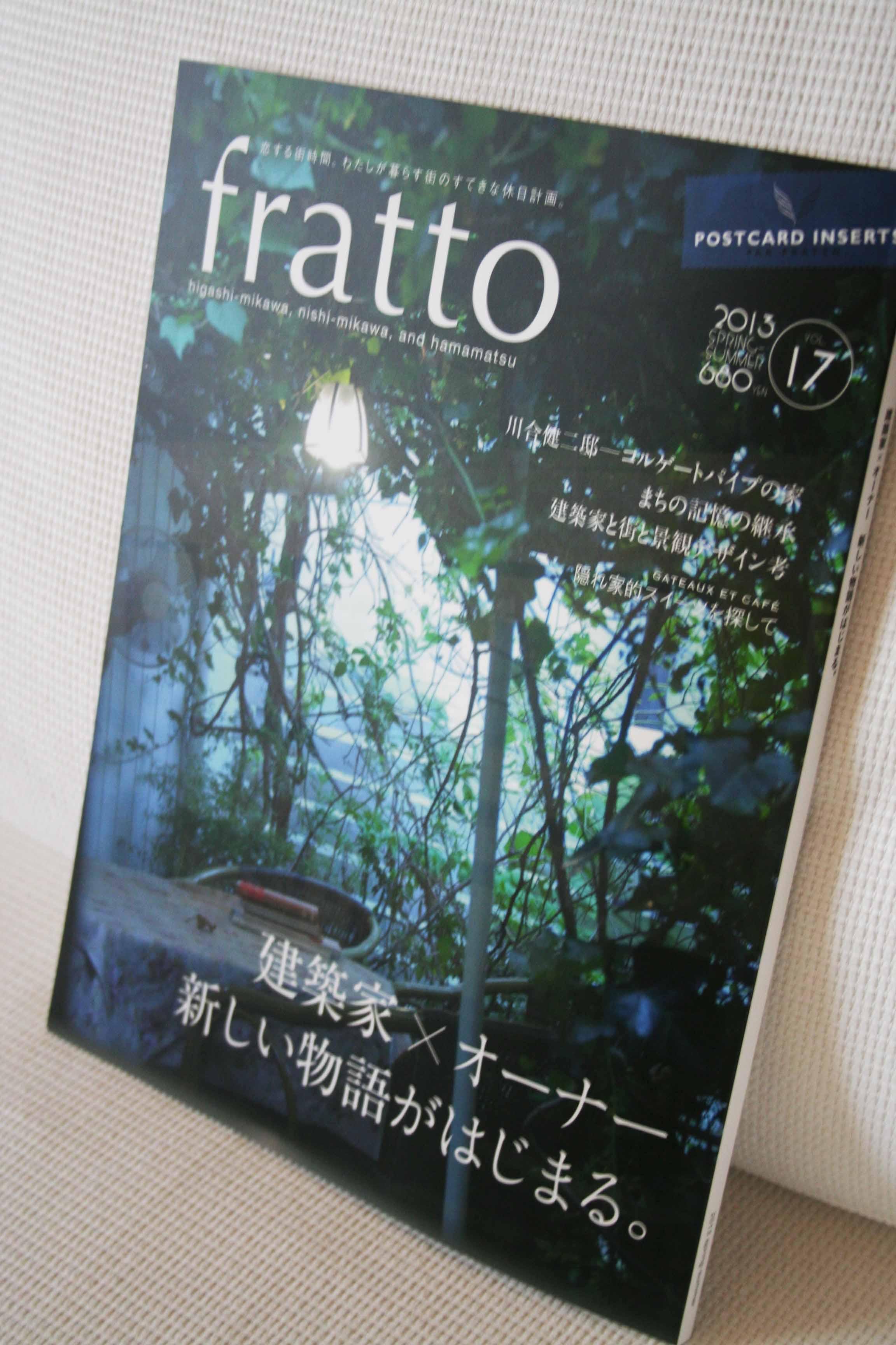 fratto_a0078126_1458110.jpg