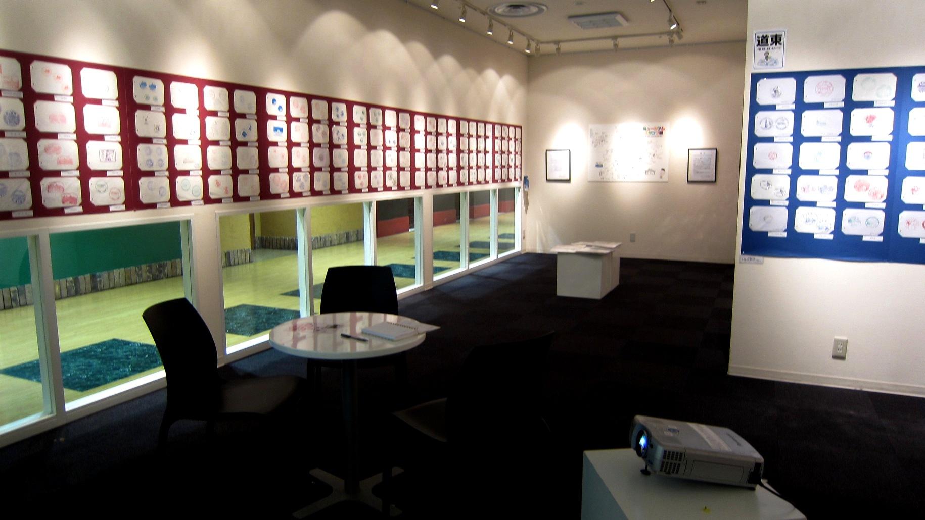 2037)「ミュージアム スタンプ展 ~ドクターコン コレクション~」 新さっぽろg. 5月1日(水)~5月13日(月)_f0126829_21285459.jpg