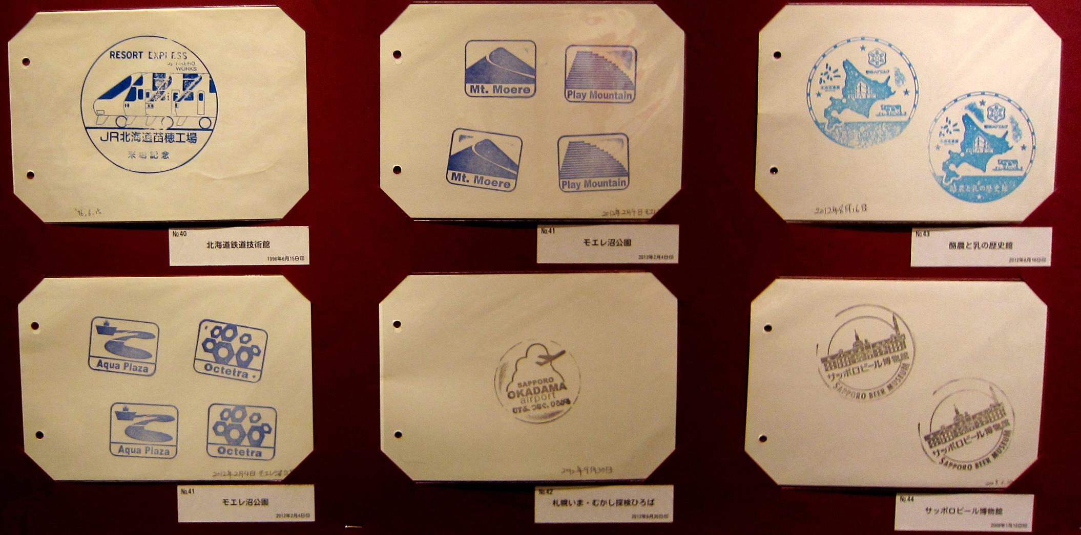 2037)「ミュージアム スタンプ展 ~ドクターコン コレクション~」 新さっぽろg. 5月1日(水)~5月13日(月)_f0126829_22241814.jpg