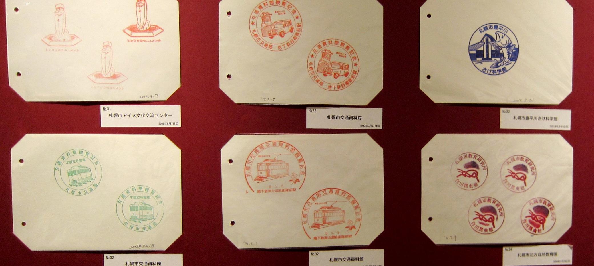 2037)「ミュージアム スタンプ展 ~ドクターコン コレクション~」 新さっぽろg. 5月1日(水)~5月13日(月)_f0126829_2224348.jpg