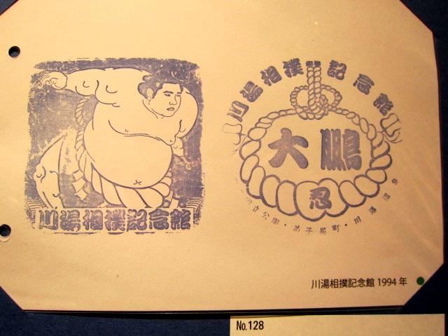 2037)「ミュージアム スタンプ展 ~ドクターコン コレクション~」 新さっぽろg. 5月1日(水)~5月13日(月)_f0126829_22271035.jpg