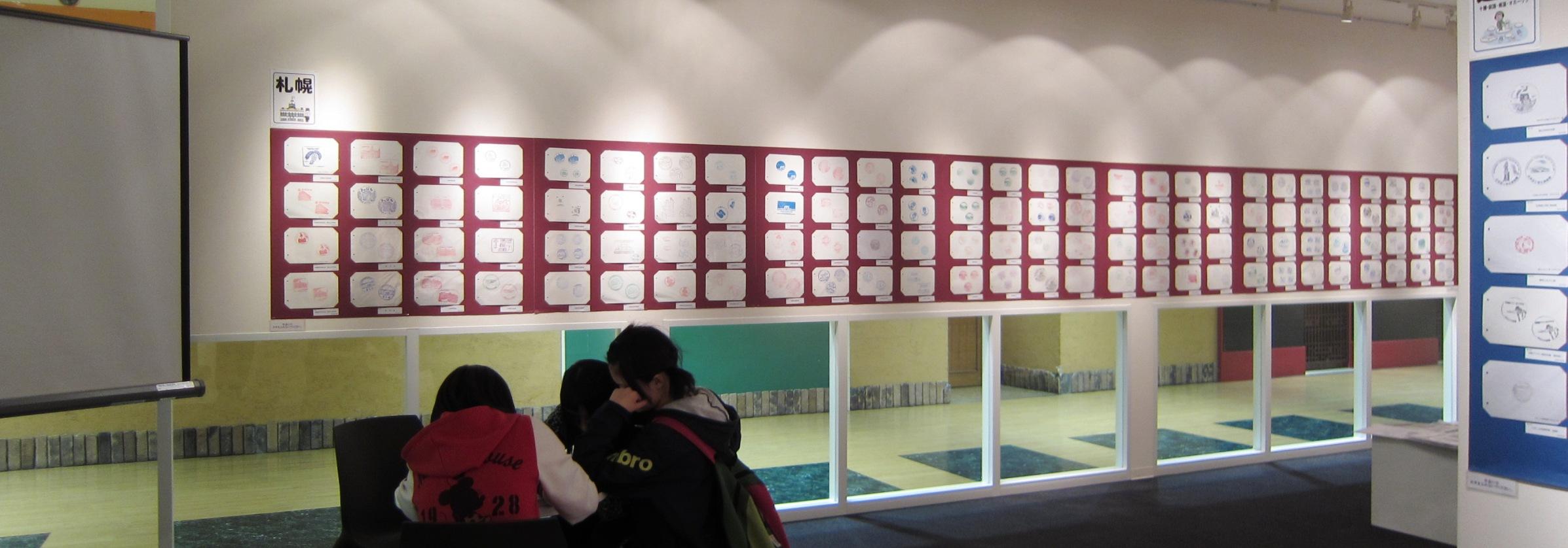 2037)「ミュージアム スタンプ展 ~ドクターコン コレクション~」 新さっぽろg. 5月1日(水)~5月13日(月)_f0126829_22292824.jpg