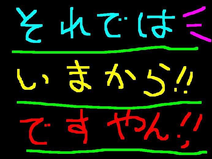 f0056935_12134180.jpg