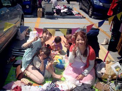 MOTTAINAIフリーマーケット開催報告@Kスタ宮城・大井競馬場_e0105047_17265185.jpg