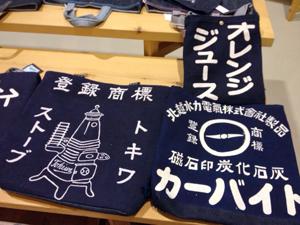 5inch 百個展〜初日レポート&2日目予告!_a0017350_2151093.jpg
