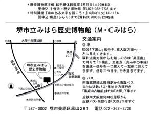 f0202151_226838.jpg