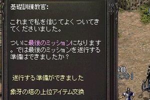 b0048563_18444612.jpg