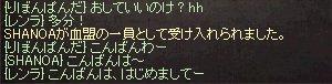 b0048563_18581250.jpg