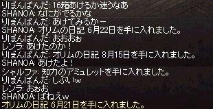 b0048563_19103362.jpg