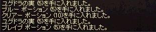 b0048563_19105753.jpg