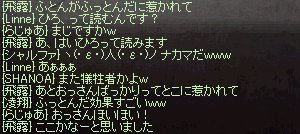 b0048563_19563859.jpg