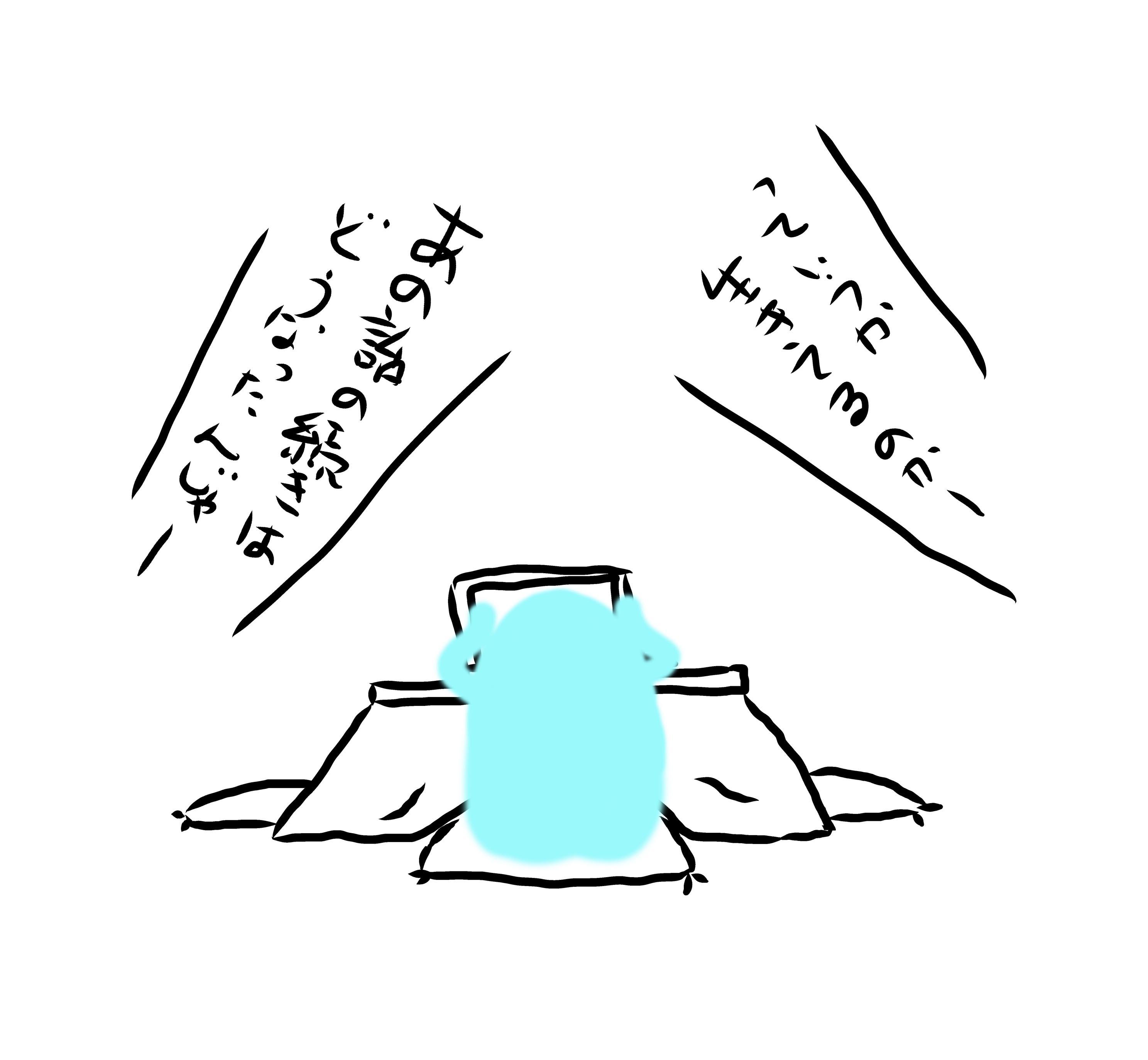 c0166765_2046352.jpg
