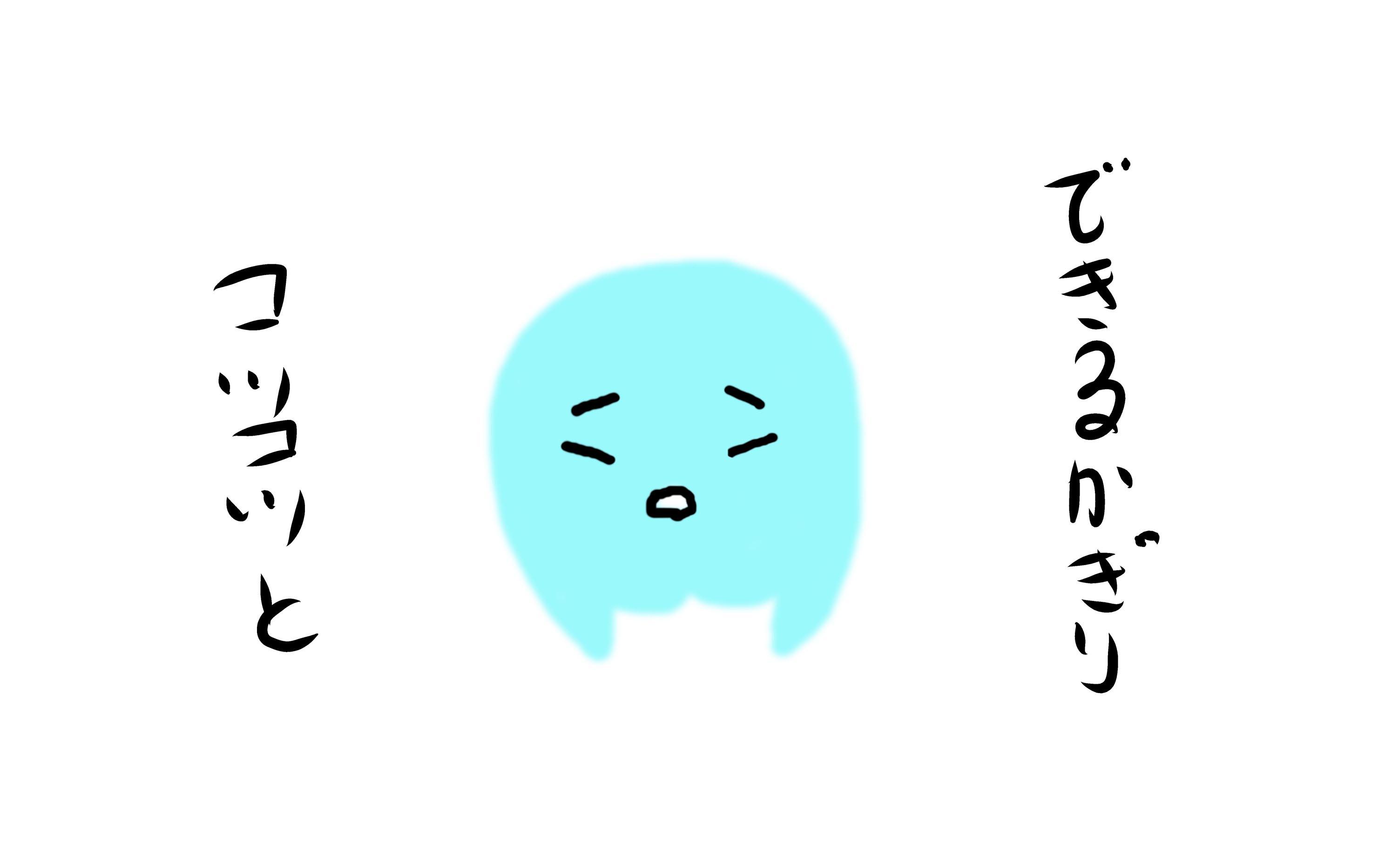 c0166765_20491361.jpg