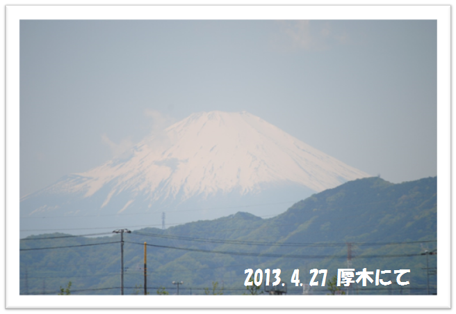 b0242873_1592839.png
