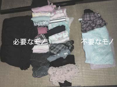 子どもの衣類整理(長女・小二)_c0293787_10195868.jpg