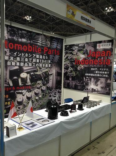 「金属プレス加工技術展2013」。_f0270296_11581092.jpg