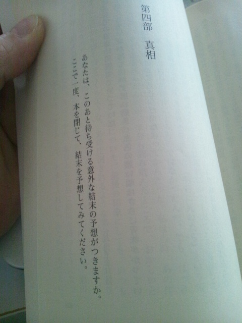 b0021311_1653013.jpg