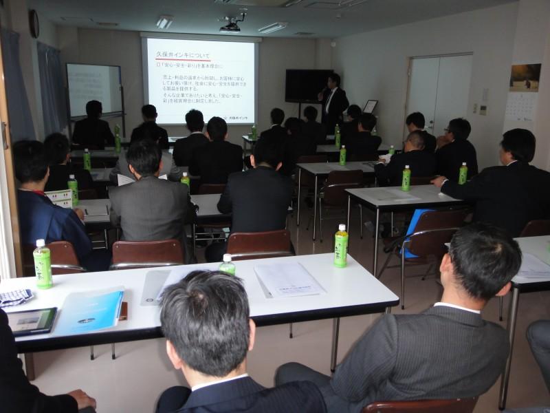 年に一度の研修会を開催しました_e0230111_1501827.jpg