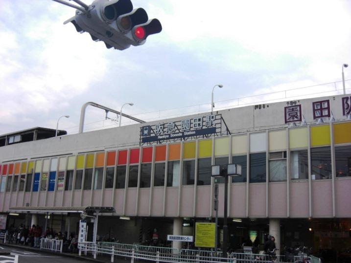 兵庫県最東端の駅はどこでしょうか?~公式編~_b0081121_8263092.jpg
