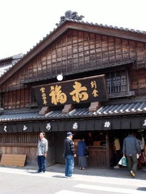 お伊勢さんの門前町、ぷらぷら歩き♪ (Vol.3)_a0231828_16311624.jpg