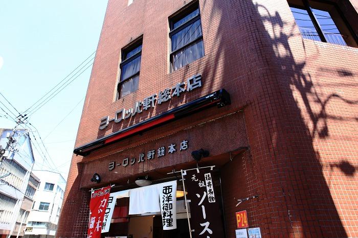 ソースかつ丼と東尋坊_a0294534_1728437.jpg