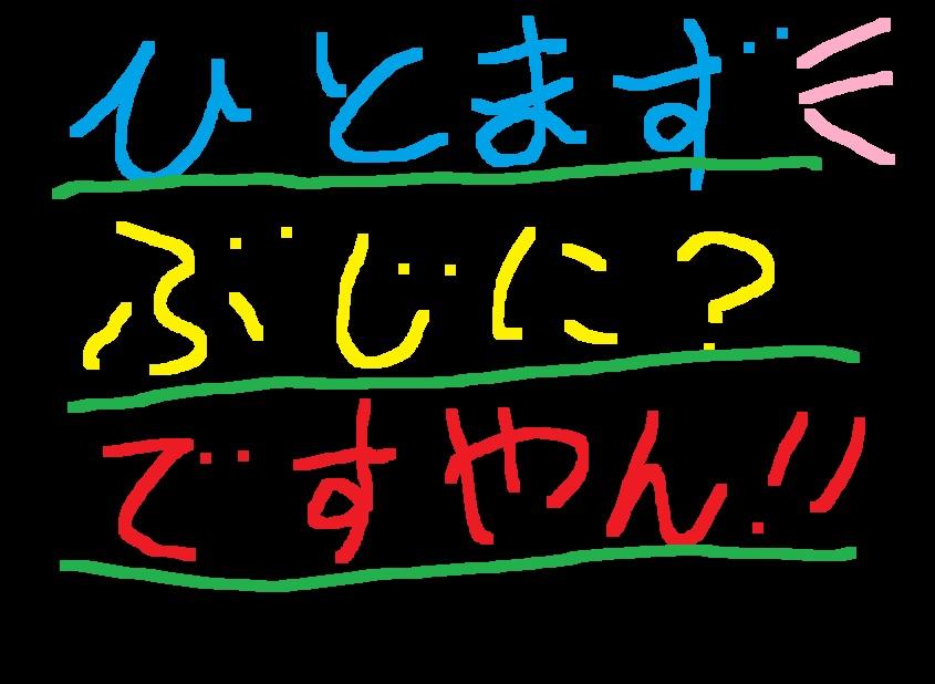f0056935_201241100.jpg
