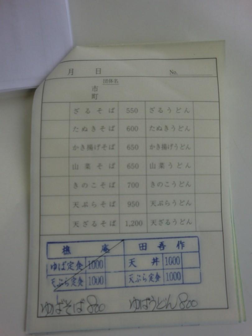 b0075575_1962554.jpg