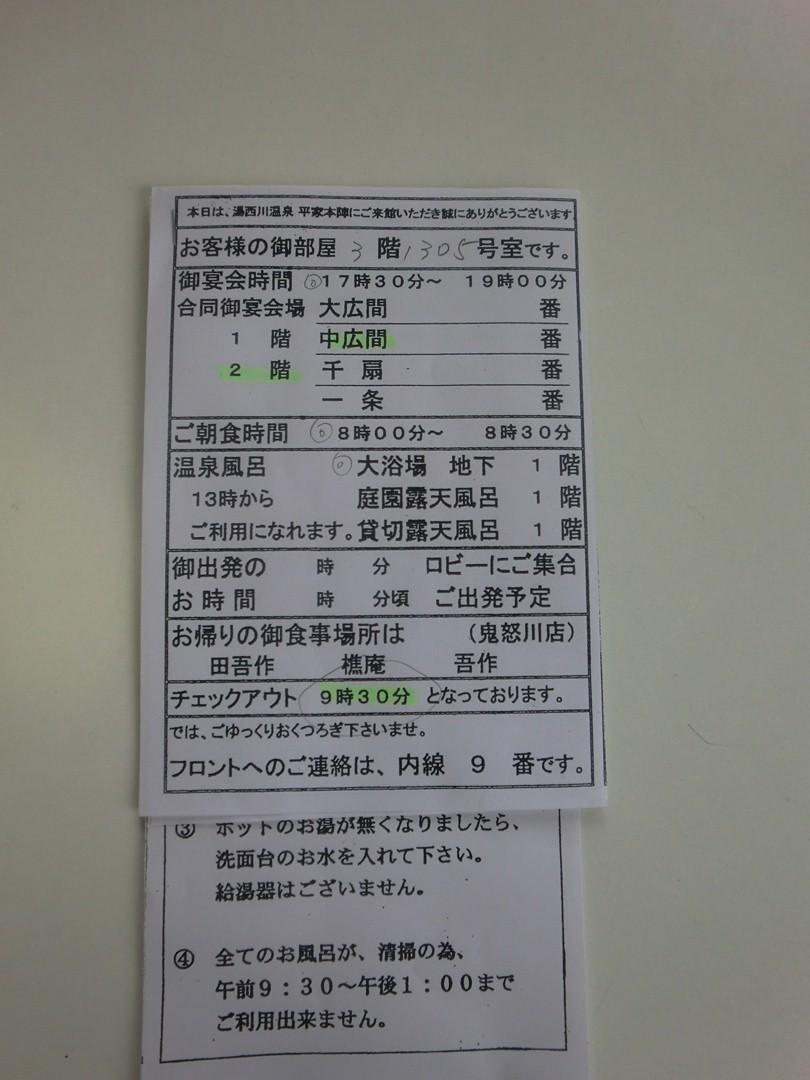 b0075575_1963942.jpg