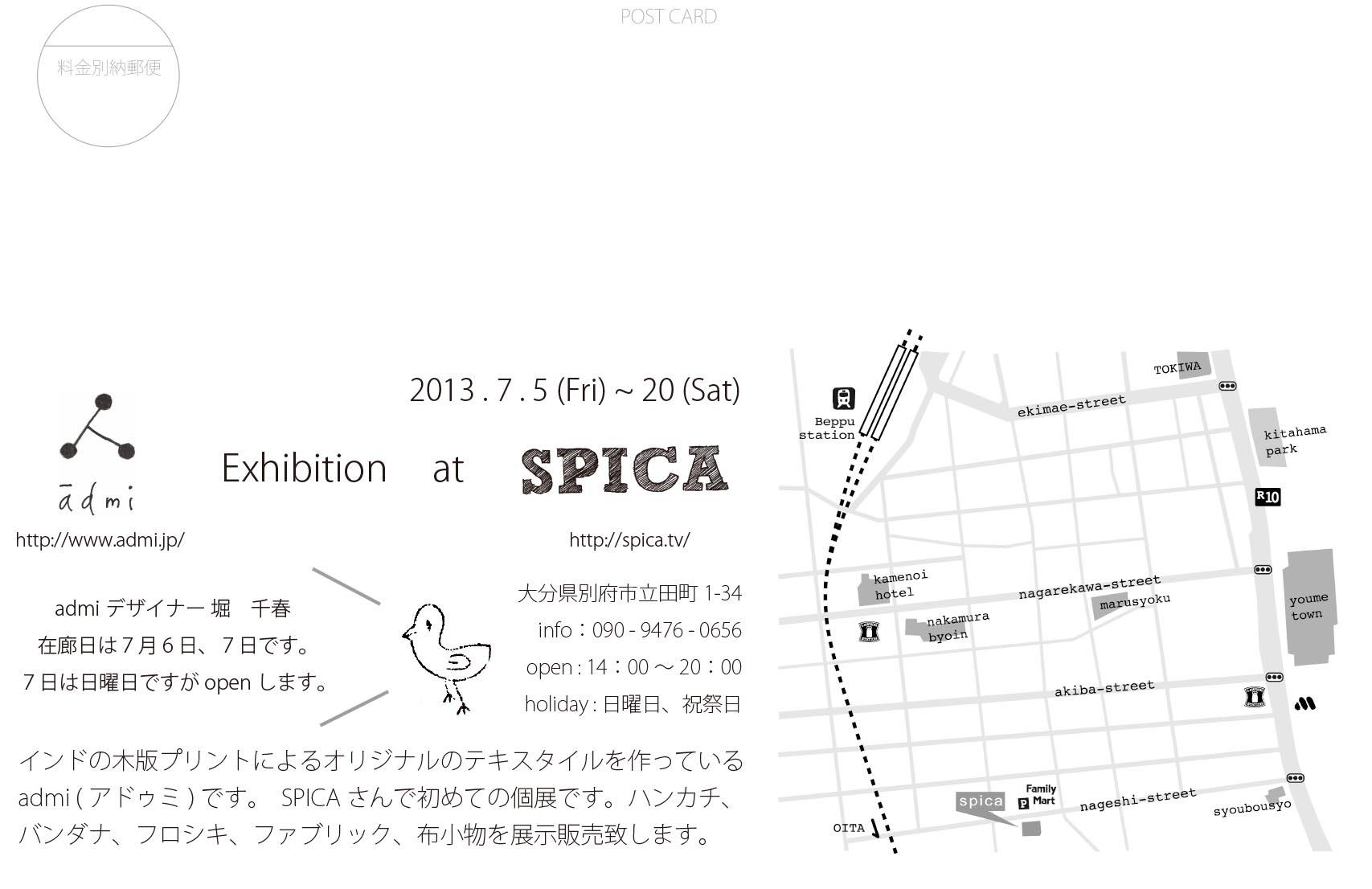 SPICAさんで初めての個展です!_f0167776_1157498.jpg