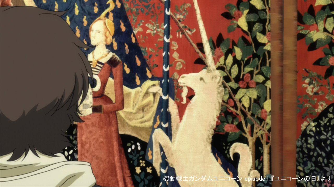 貴婦人と一角獣展 Tom S Garage