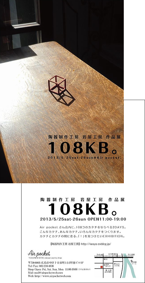 b0097009_10145068.jpg