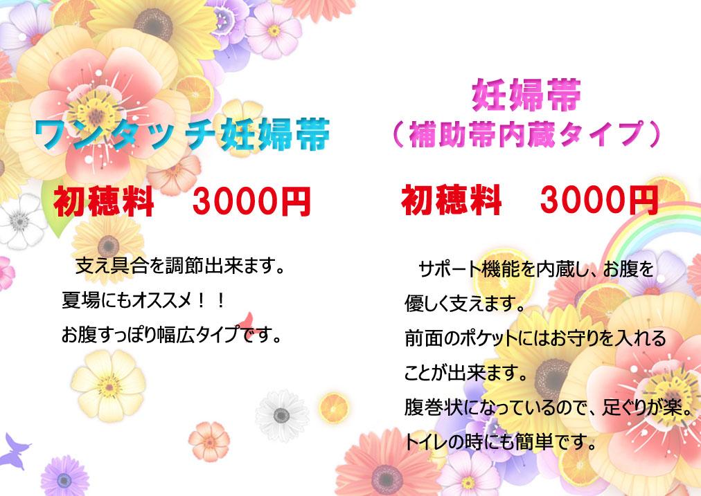 b0114209_20452861.jpg