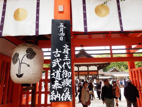 斉王代 禊の儀 祭の5月3_e0048413_20465595.jpg