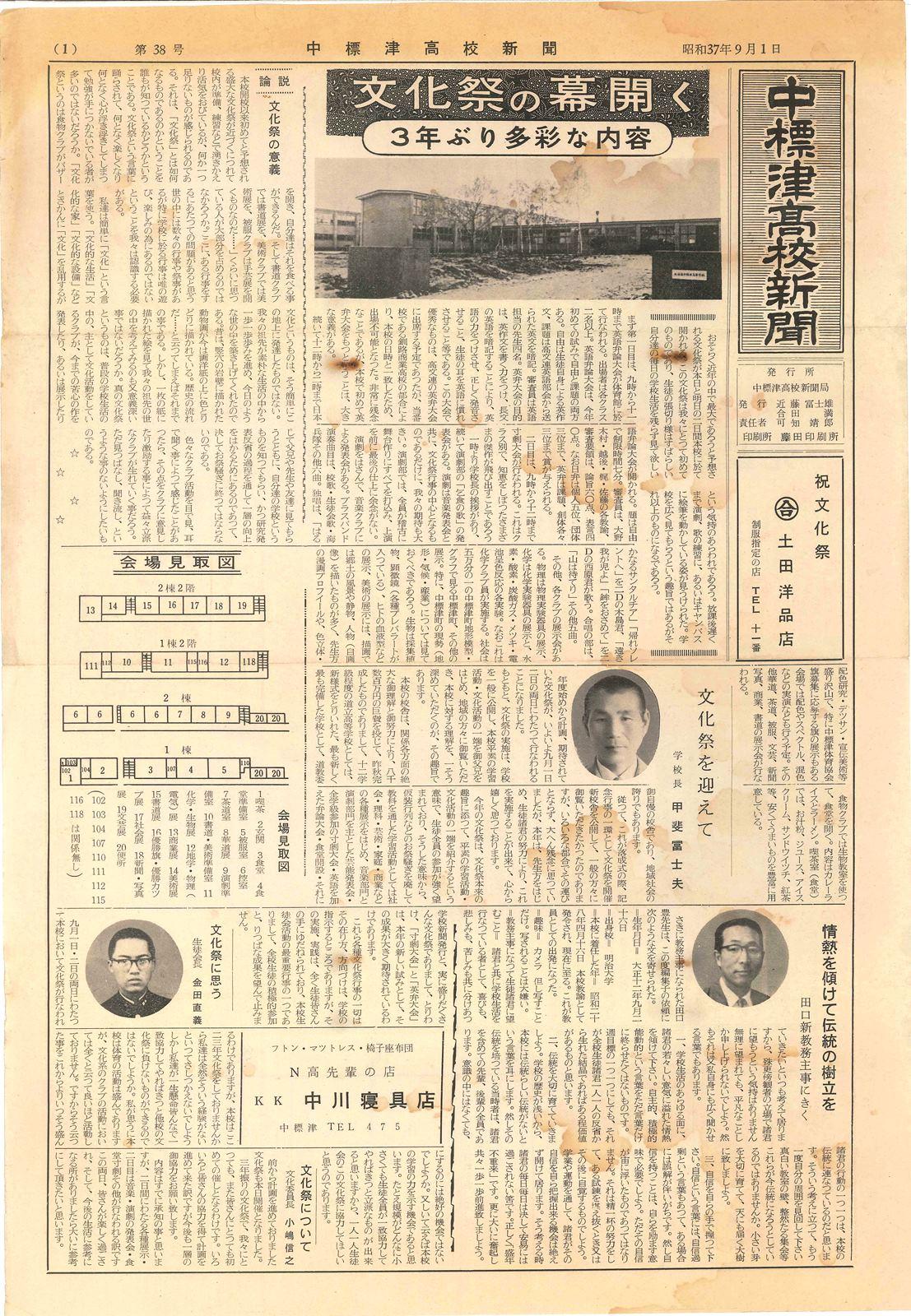 e0062415_193816.jpg