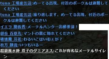 b0236120_2136043.jpg