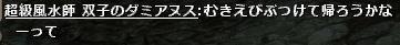 b0236120_21464434.jpg