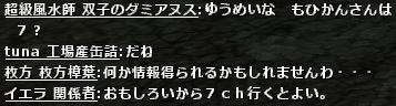 b0236120_2149517.jpg