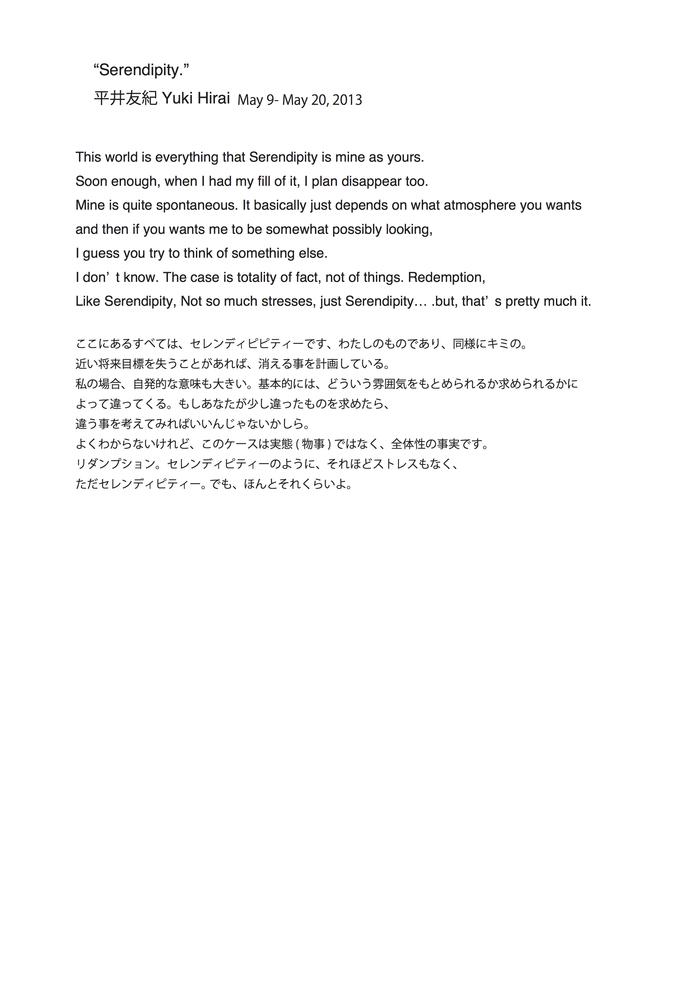 「春のカド」_e0232531_1348311.jpg