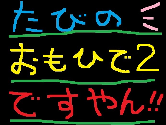 f0056935_23225476.jpg