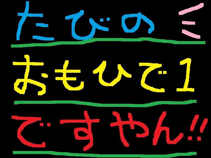 f0056935_6184873.jpg