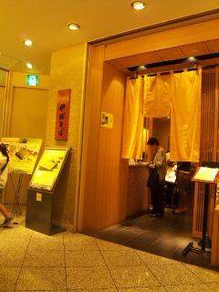 JR名古屋高島屋へ…(^^)v_a0272042_21243076.jpg