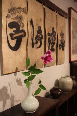 花だより_a0279848_2058497.jpg