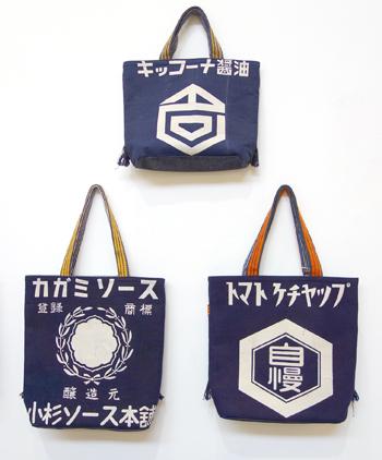 【5inch 百個展】お宝速報!最終便_a0017350_5105079.jpg