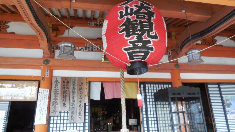 f0019063_1615046.jpg