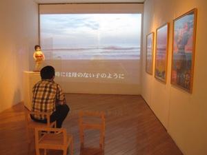 『青森県立美術館展 コレクションと空間、そのまま持ってきます』ギャラリートーク/レポートその③_f0023676_15532032.jpg