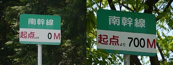 広い公園、いつもと違うコースを歩いてみました、大分の高尾山自然公園です_b0175688_13313488.jpg