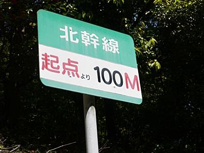 広い公園、いつもと違うコースを歩いてみました、大分の高尾山自然公園です_b0175688_1441134.jpg