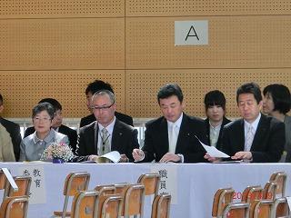 合志南小学校の入学式に来賓で出席 : 和洋の日記帳