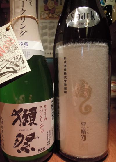日本酒〜Spark〜_f0232994_4112423.jpg