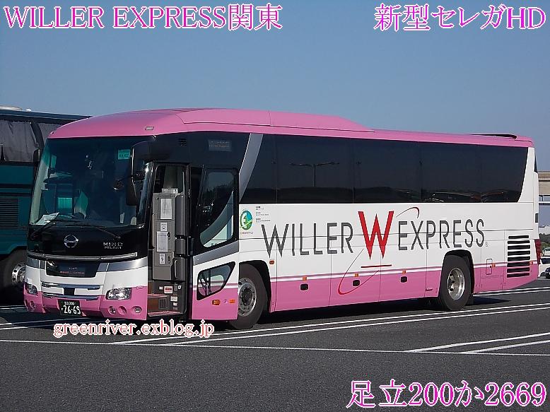 WILLER EXPRESS関東 2669_e0004218_19522188.jpg